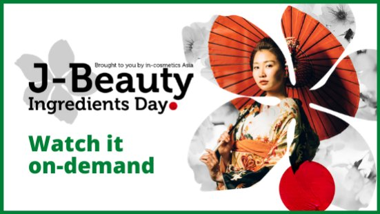 J-Beauty Ingredients Day in in-cosmetics Asia